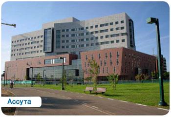 Медицинский центр Изоаиль