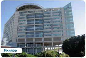 Медицинский центр сурасски Израиль
