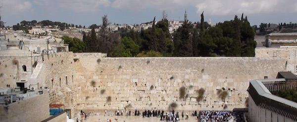 Иерусалим стена плача