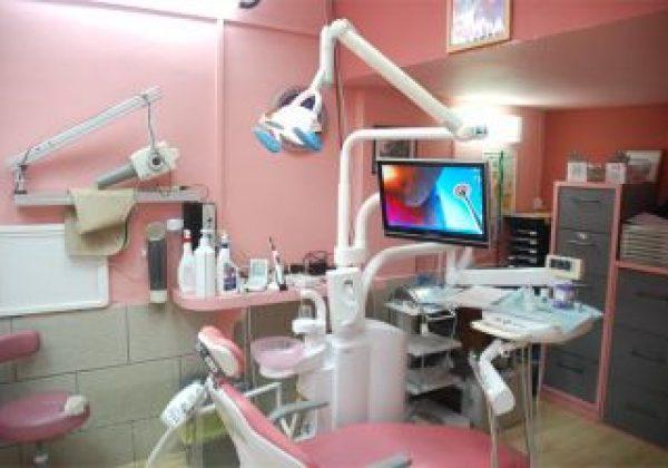Стоматологическая клиника д-ра Манна Ихаб