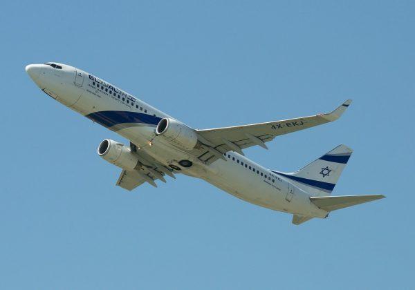 Иммиграция в Израиль по программе репатриации