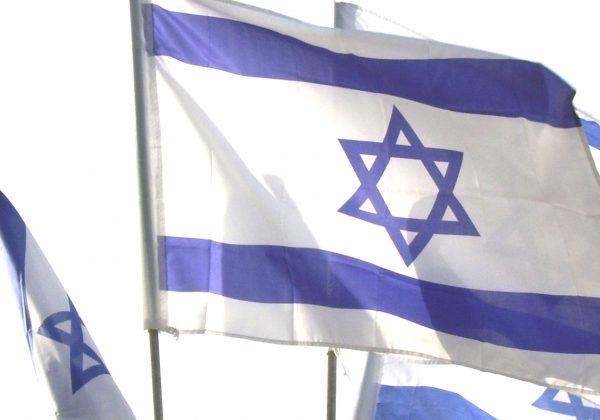 Переехать в Израиль на ПМЖ