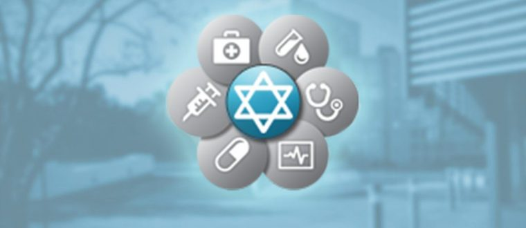 Лечение туристов в Израиле