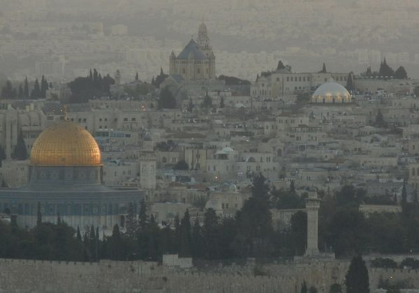 Иерусалим. Достопримечательности.
