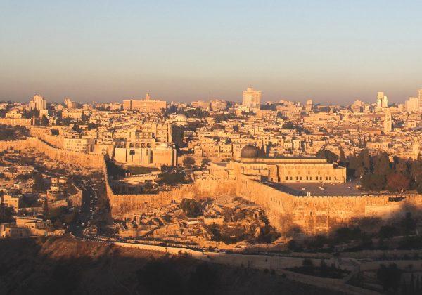 Иерусалим. Что мы знаем о нем?