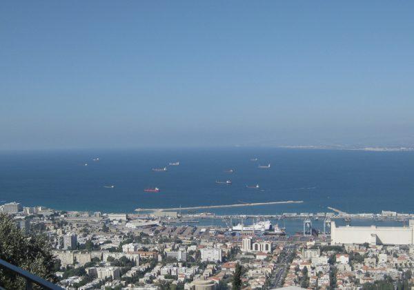 Недвижимость в Израиле. Хайфа